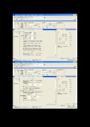 Ncstudio 4 and 5 ncstudio 4 and 5 nc studio settings pdf cheapraybanclubmaster Gallery