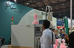 New Machines on exhibition Shanghai July.2014-c-8-jpg
