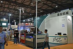 New Machines on exhibition Shanghai July.2014-dsc_0004_1-jpg