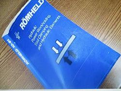 Need Help Seeking Römheld catalog/manual-img_5202-jpg