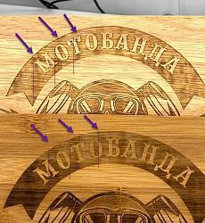Vertical lines while engraving wood-snag-1954-jpg