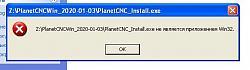 TNGv2 and Windows XP-32-jpg