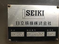 Lot data and sofware hitachi seicos iii-z2069082322616_1588561bfa56546cacd0a397724233b0-jpg