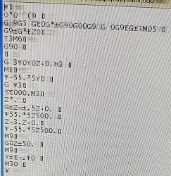 Meldas 60 - Communication Problem-02-jpg
